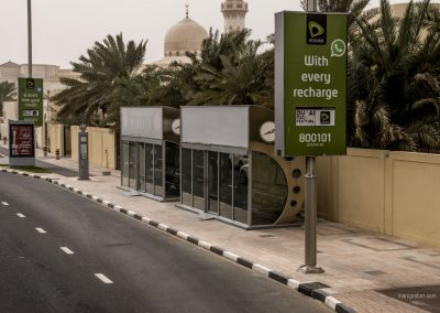 Klimatisierte Bushaltestelle in Dubai